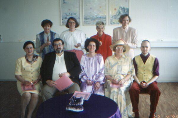 Árgangur nr. 10 1995